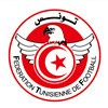 Túnez Mundial 2018